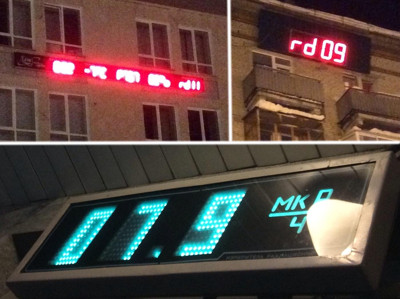 В Северске произошел взрыв на объекте СХК