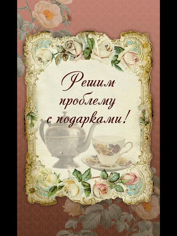 В лавке «КузнецовЪ» вы найдете подарок на любой кошелек