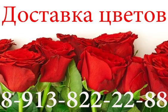 Доставка цветов от Дома цветочной моды