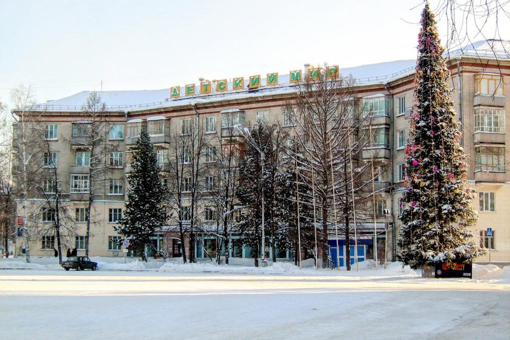 Депутаты решили продать магазины «Детский мир» и «Дружба»