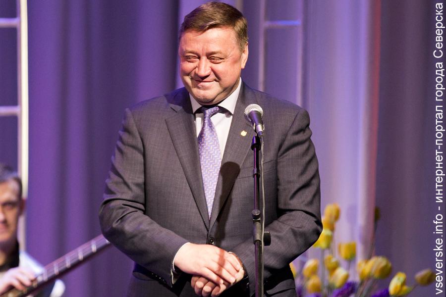В Северске объявлен конкурс на место главы администрации