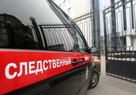 СК возбудил дело о нарушении охраны труда в связи с возгоранием на СХК
