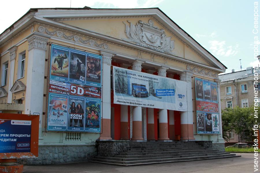 Кинотеатр проводит памятную акцию