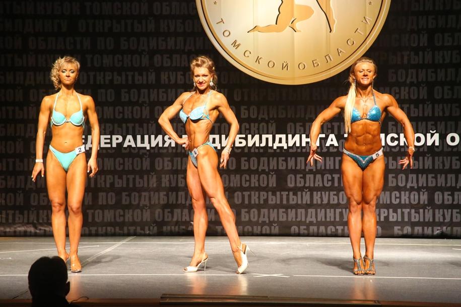 Северчанки на Кубке области по бодибилдингу