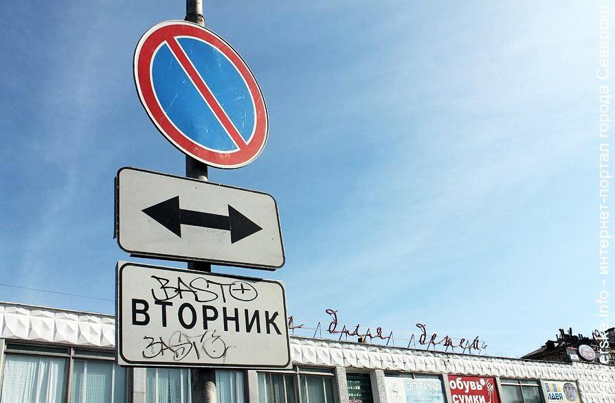 В России вступают в силу новые правила дорожного движения