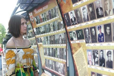 Северчанам предлагают принять участие в акции «Стена памяти»