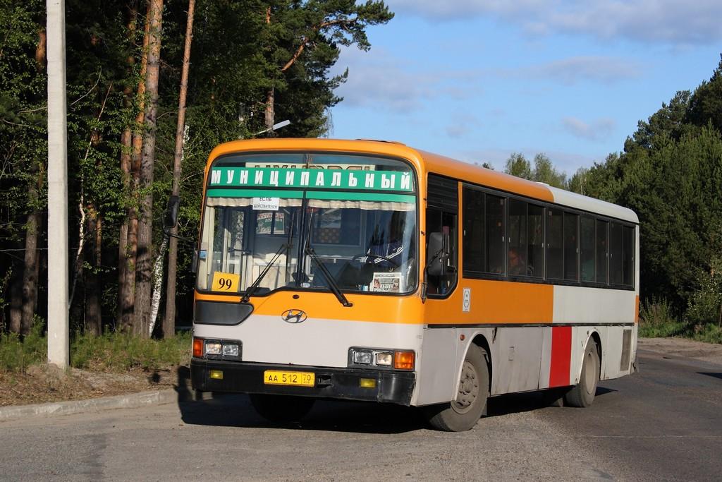 маршрута № 99 с 1 июня