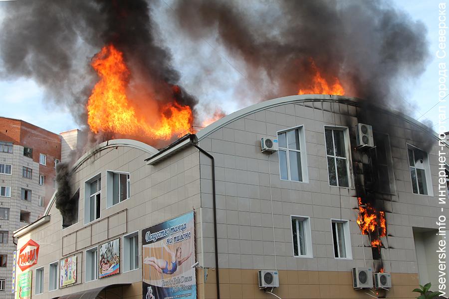 """Пожар в ТЦ """"Грани"""""""
