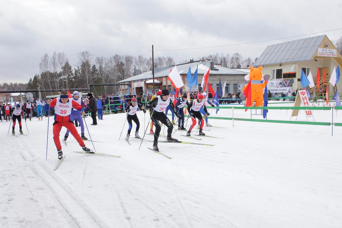 СХК продал лыжную базу «Янтарь» муниципалитету
