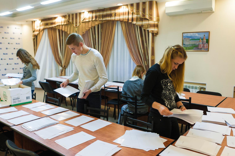 Молодежь Северска провела акцию «Почтальоны Росатома»