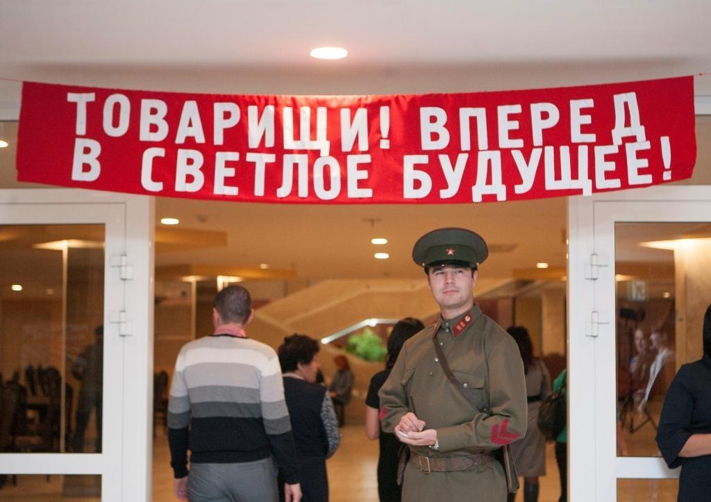 «Коммунизм в отдельно взятой квартире»