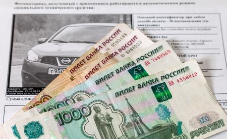 В 2016 года водители смогут получать скидку в 50% при быстрой уплате штрафов