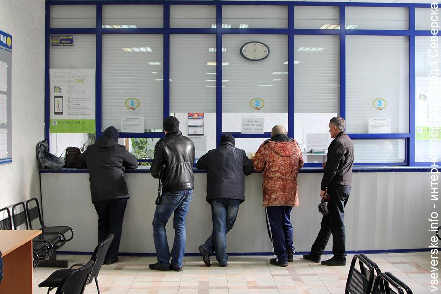 График работы регистрационно-экзаменационного отдела ГИБДД в новогодние праздники