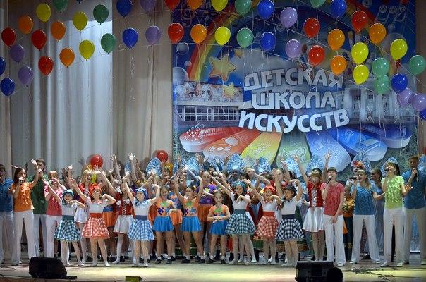 Детская школа искусств вновь стала лучшей в Томской области