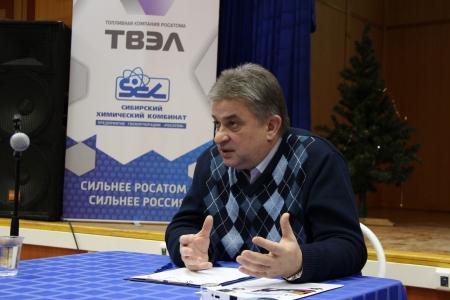 Технический директор СХК провел встречу с молодежью