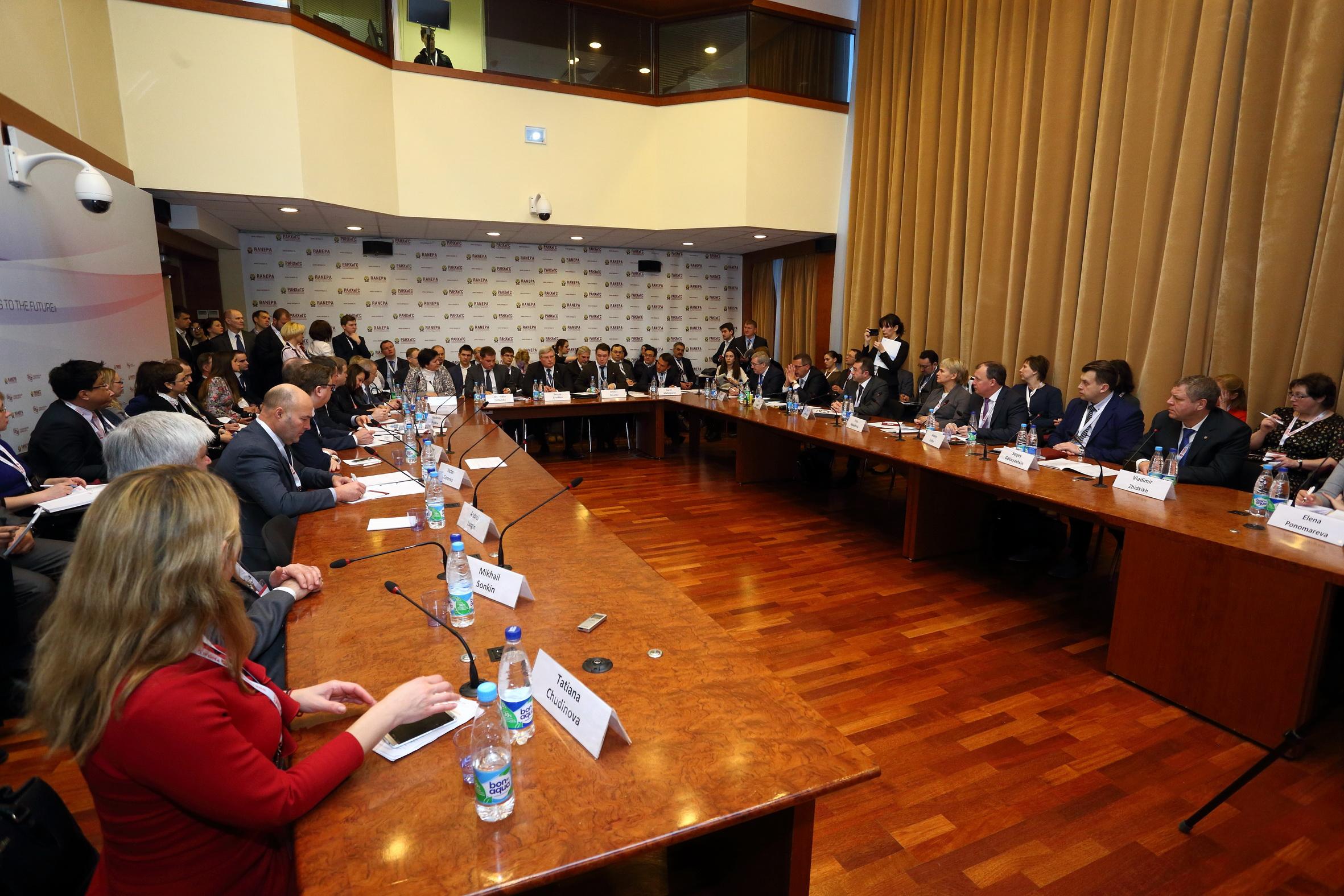 В северскую ТОР вложат 31 миллиард рублей