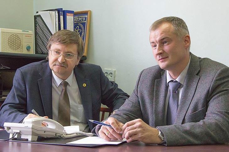 Новый начальник департамента природных ресурсов Томской области приступил к работе