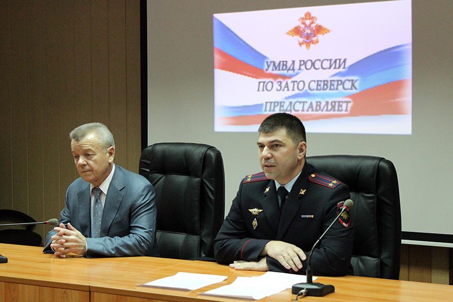 Общественный совет при УМВД России по ЗАТО Северск подвел итоги работы в 2015 году