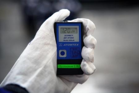 СХК модернизирует автоматизированную систему контроля радиационной обстановки