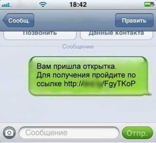 1454569921_5.jpg