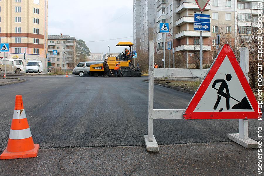 Областная власть установит жесткий контроль за ремонтом дорог в муниципалитетах