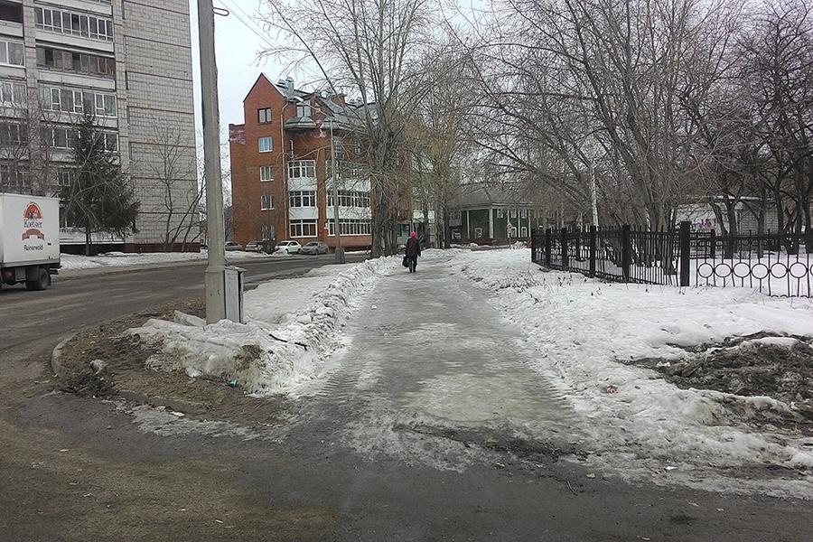 Ледяная Парковая