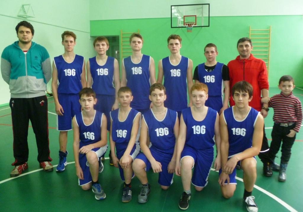 В городе подведены итоги баскетбольного турнира