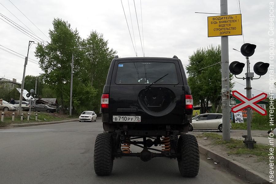 Автотюнинг вне закона!