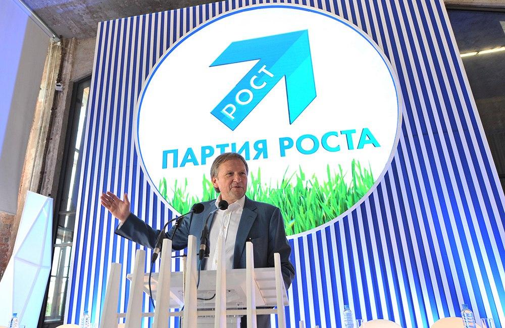 Борис Титов: Менять экономику – главная цель ради который мы идем в Госдуму