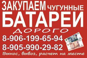 Раскрутка сайта в Северск автоматическое продвижение сайта украина