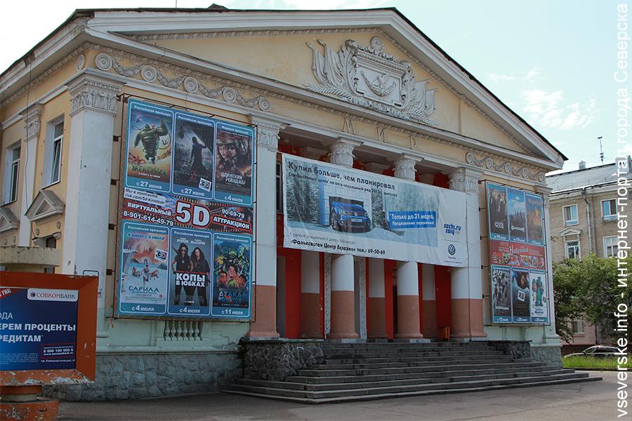 Кинотеатр продадут за 30 миллионов