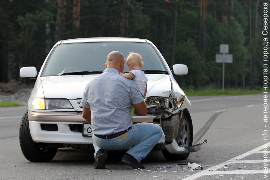 Спасибо, папа, что пристегнул меня ремнем безопасности!