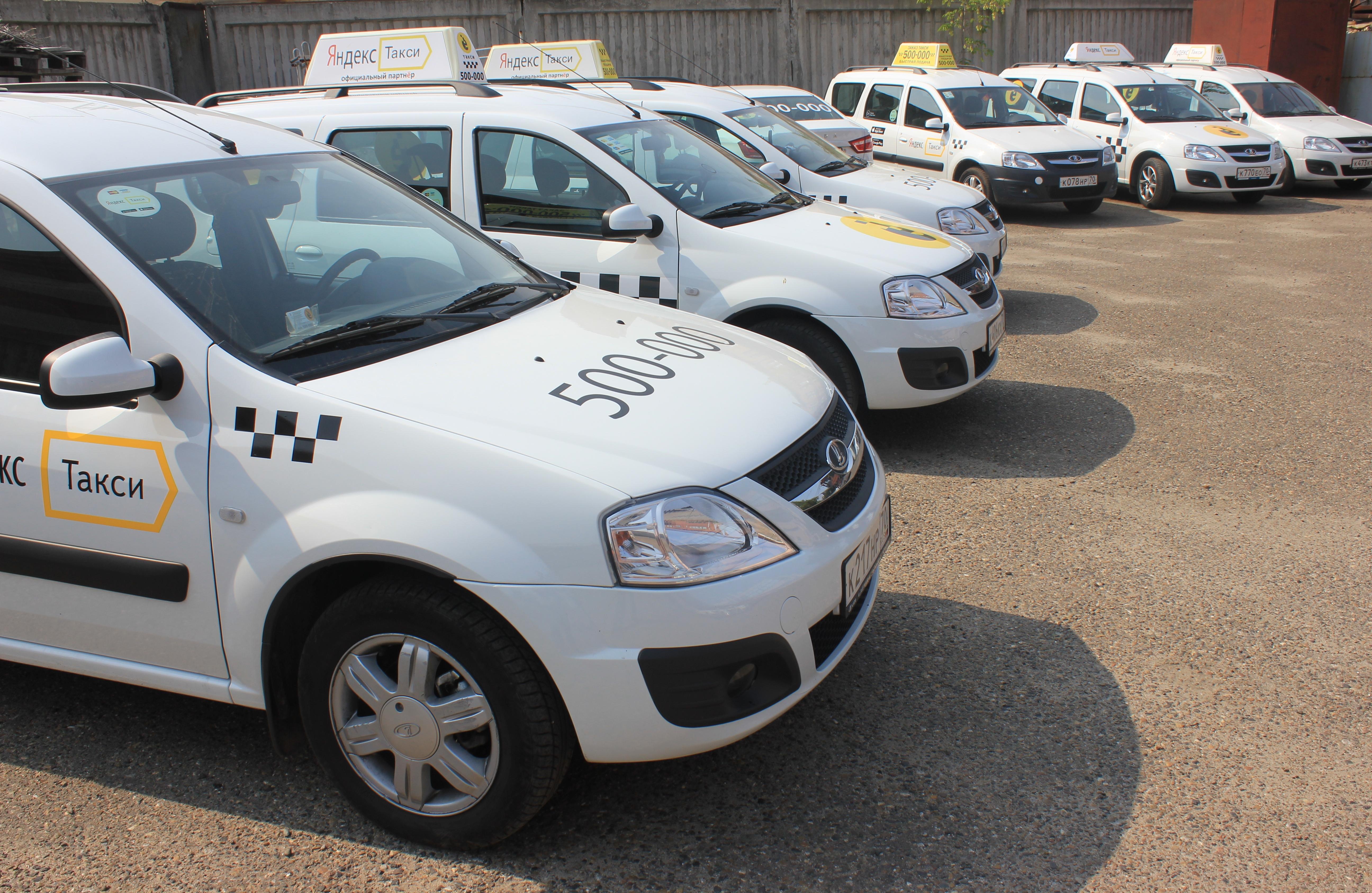 Такси Москва  заказ такси в Москве вызов онлайн такси