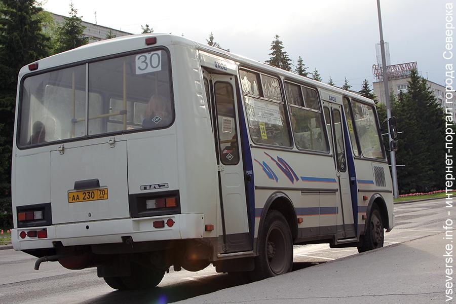 Северская компания выиграла торги на маршруты №25 и №52