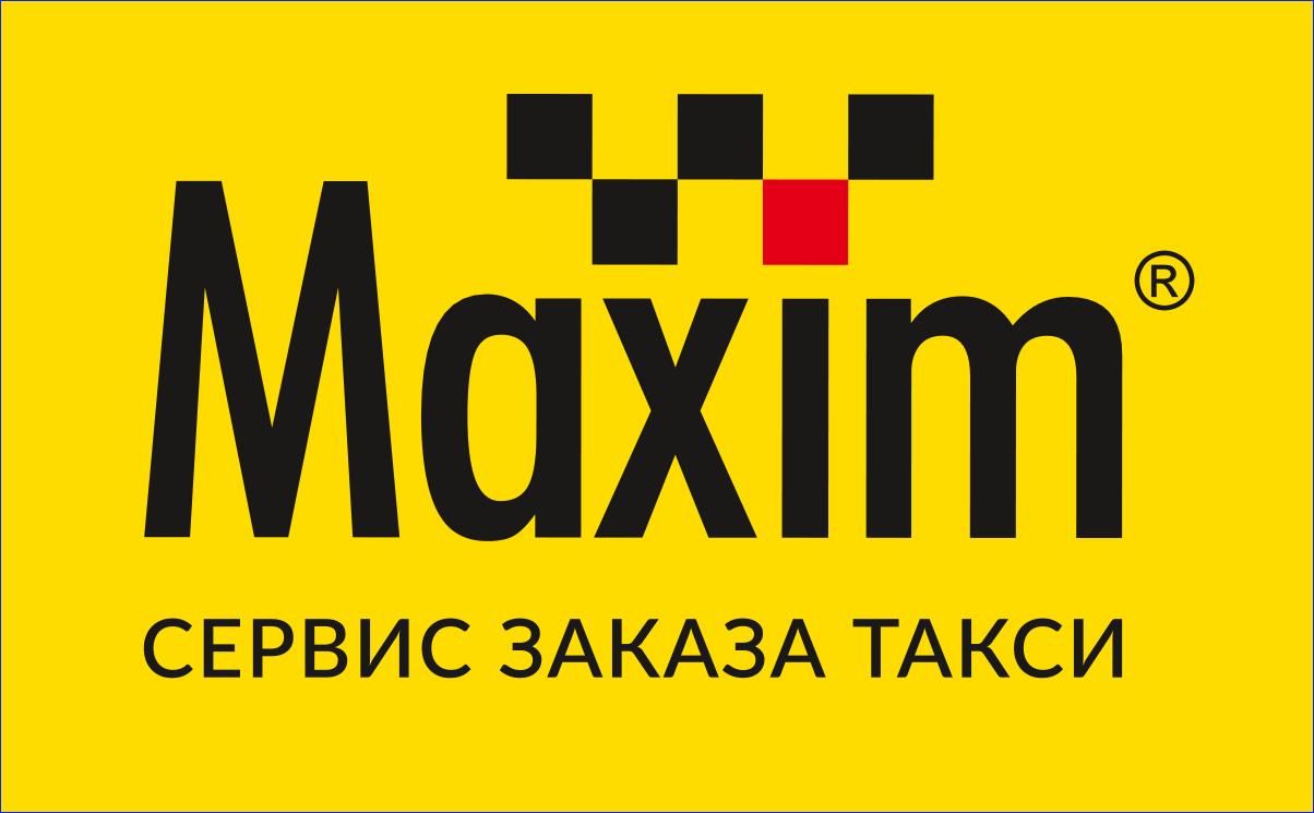 «Максим»: на личном автомобиле можно хорошо заработать