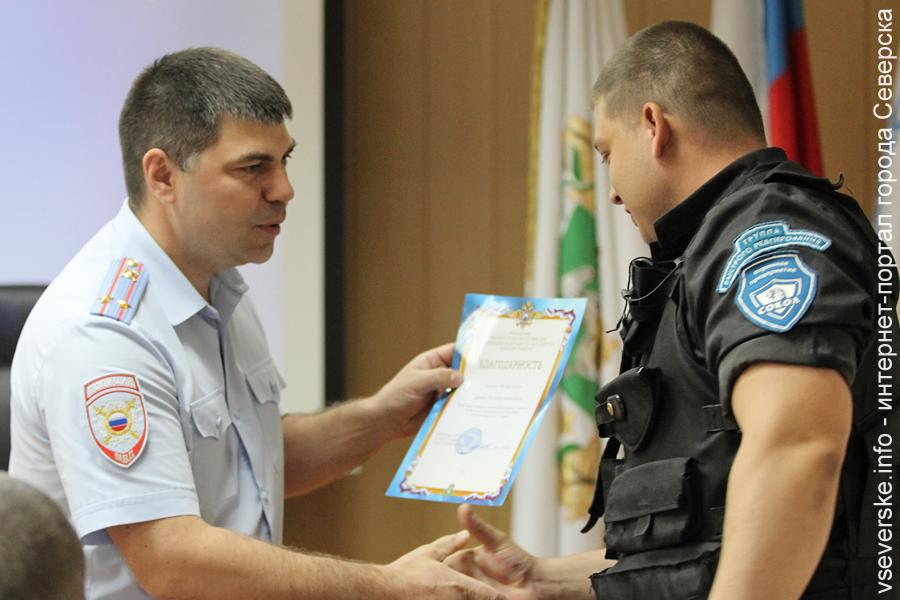 Начальник полиции в очередной раз вручил благодарственные грамоты сотрудникам охранного предприятия