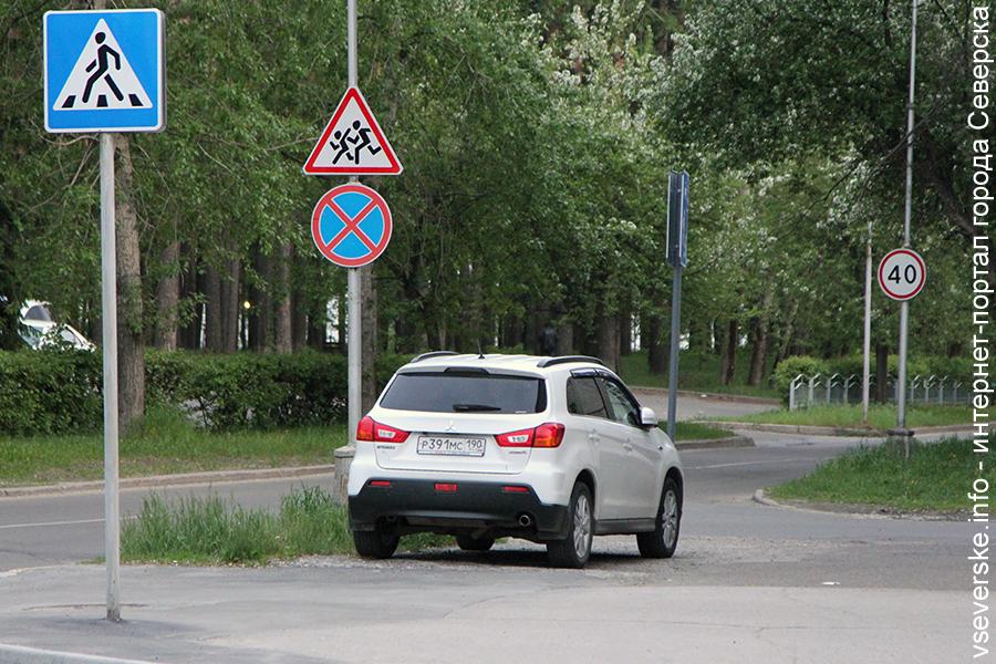 Госавтоинспекция напоминает о правилах поведения на дороге