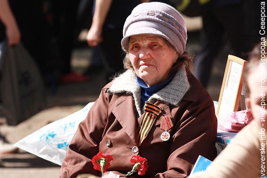 Единый информационный день для пожилых людей