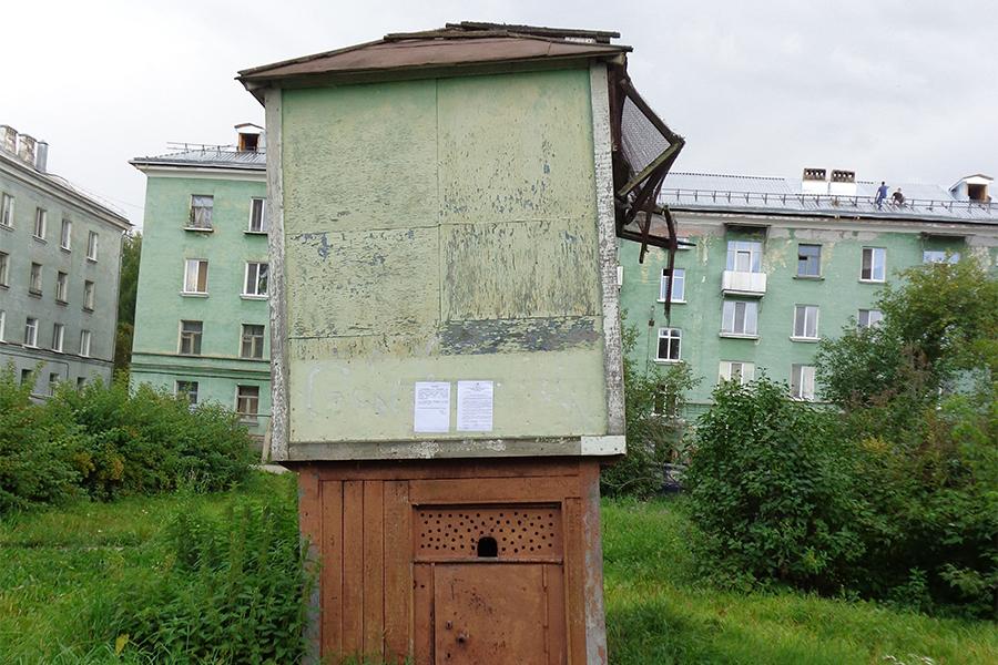 Администрация демонтировала голубятню