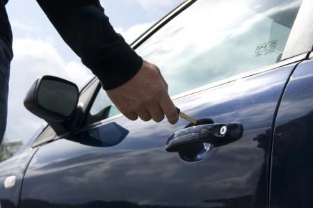 Полицейские задержали подозреваемого в угоне автомобиля