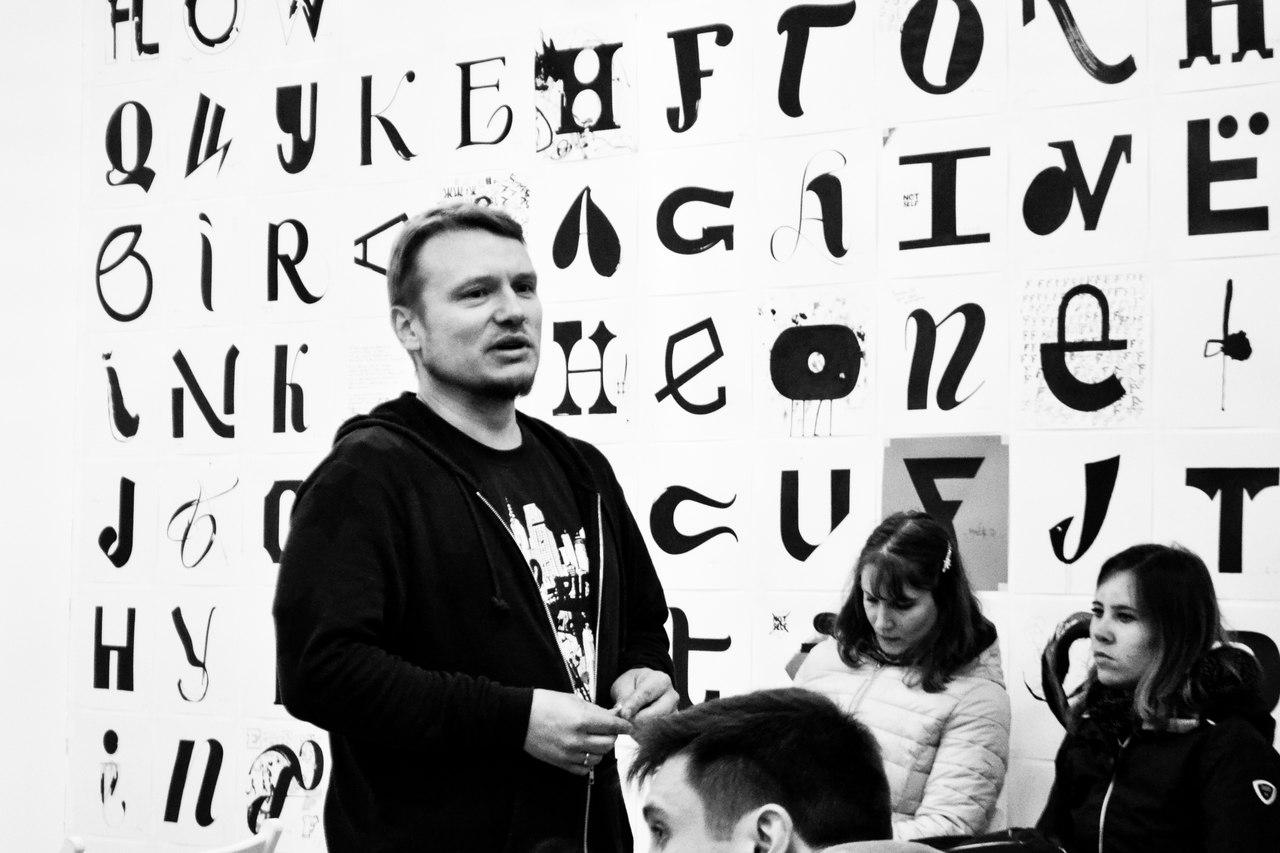 В Северске стартует курс лекций Германа Преображенского