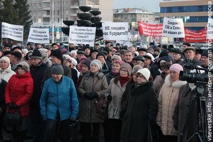 Ситуацию с ЗРИ взял на контроль Геннадий Зюганов