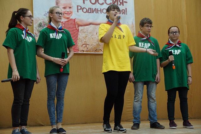 фотографии молодых певцов