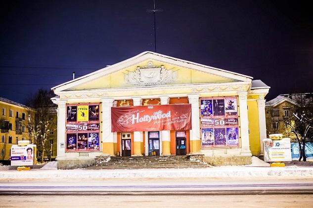 Кинотеатр «Мир» передумали продавать и решили сделать его памятником культуры
