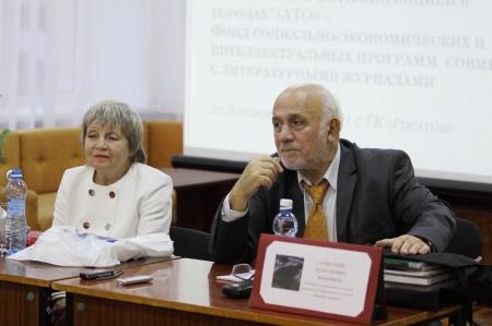 Московские литераторы встретились с творческой интеллигенцией Северска