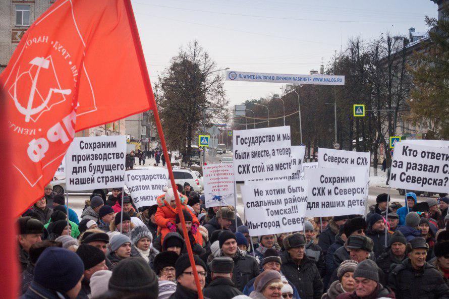 Вчера в городе состоялся митинг в защиту трудящихся