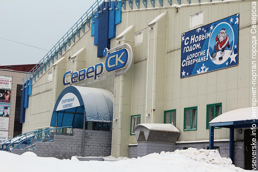 Содержание ледового дворца обходится городу почти в 7 миллионов рублей