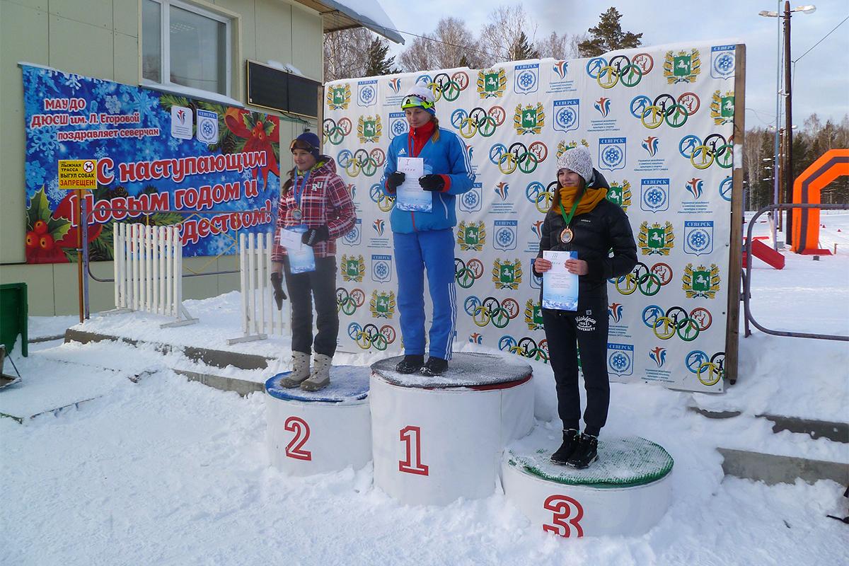 Делегация северских лыжников не осталась без заслуженных наград