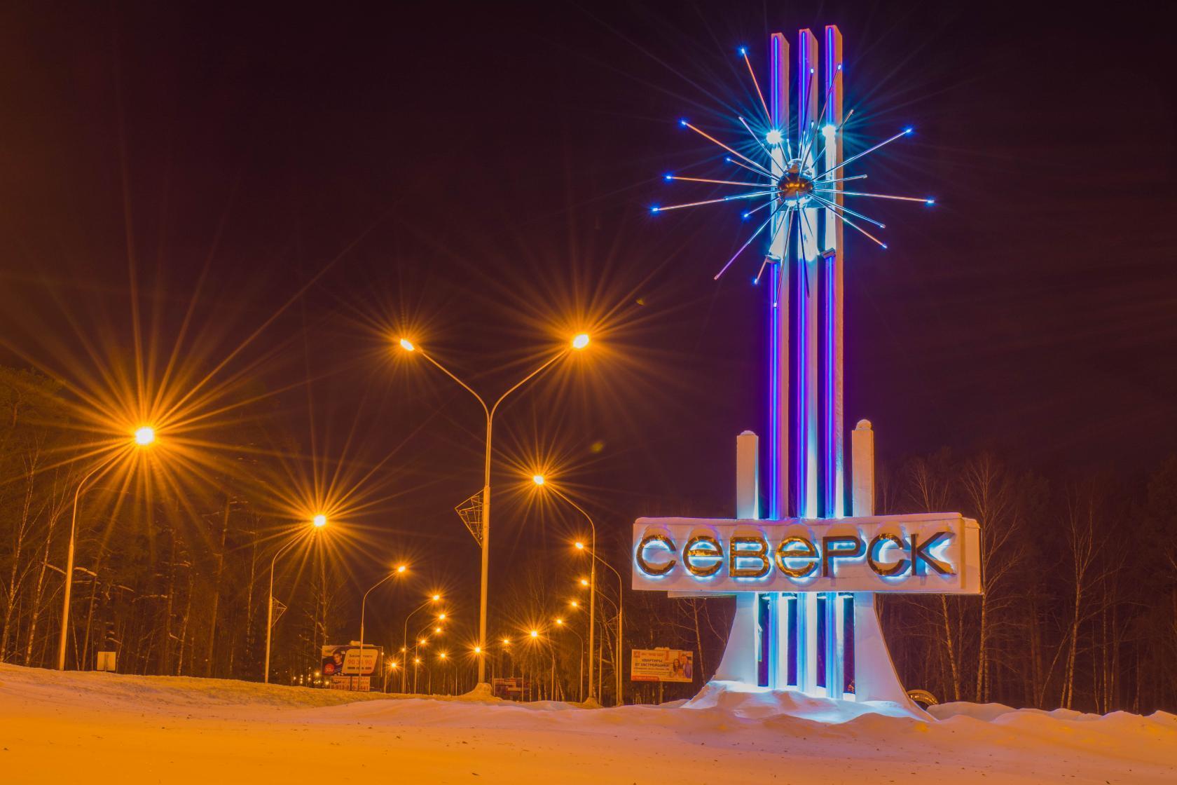 Зимний город глазами Светы Поярковой