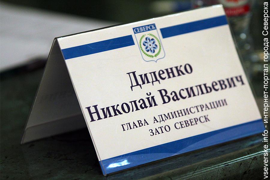В феврале пройдет конкурс на должность главы администрации